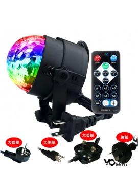 Mini Crystal Ball Magic Ball Light LED Stage Lighting Party Lights 97*87CM
